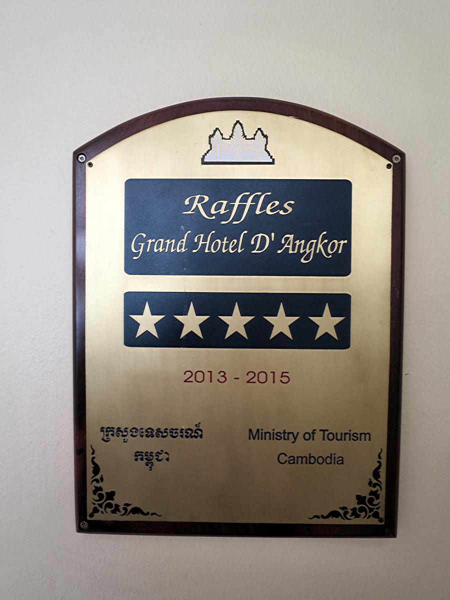 ホテルのプレート2