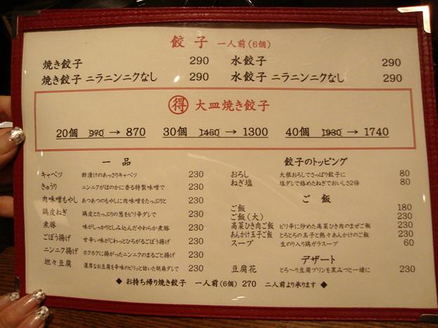 DSC01406 のコピー