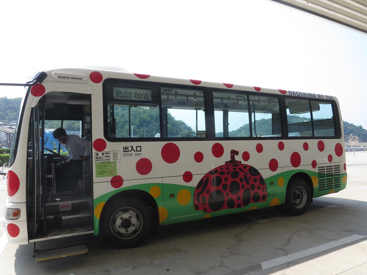 赤かぼちゃバス