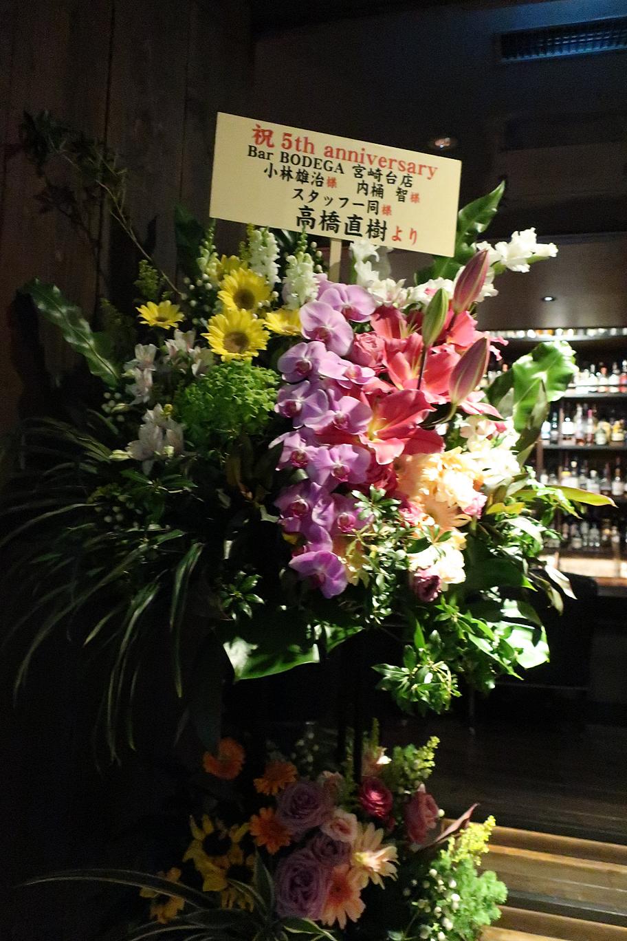 周年のお花