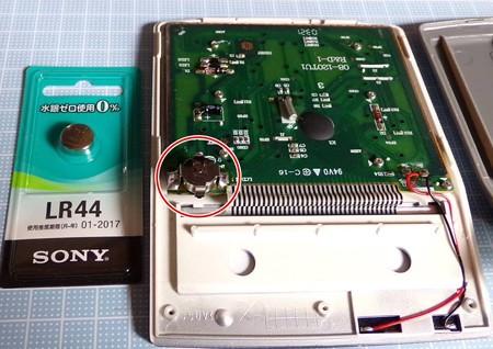 電卓 電池交換_03