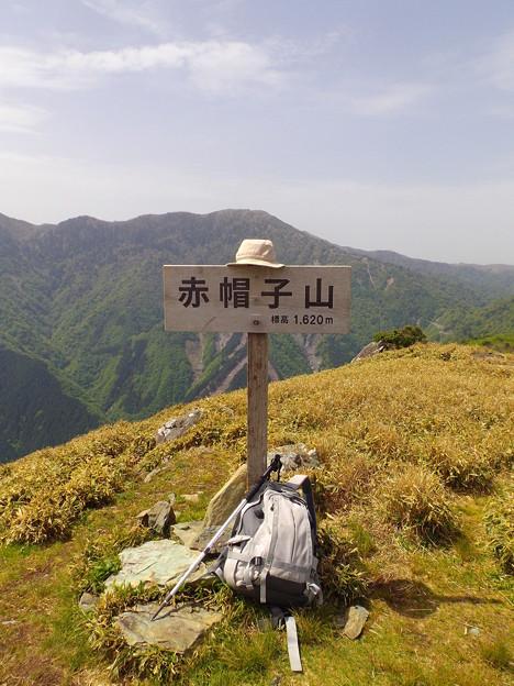 赤帽子山山頂