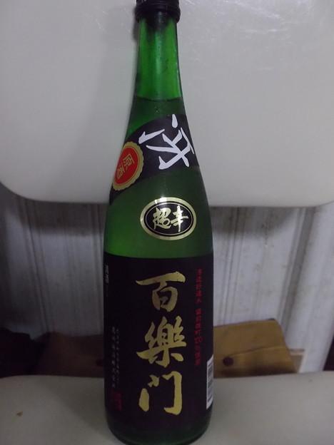 百楽門「冴」特別純米酒