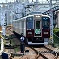 2014_0412_131910_阪急嵐山線