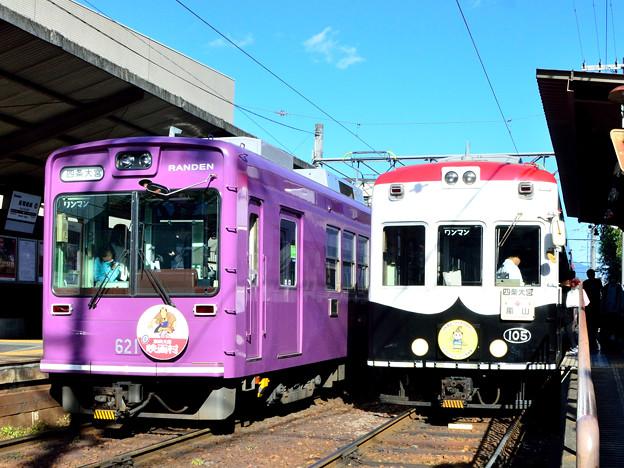 2015_1025_143341_嵐電嵯峨駅
