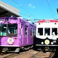 Photos: 2015_1025_143341_嵐電嵯峨駅