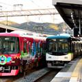 Photos: 2015_1115_154154_六地蔵駅