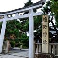 2015_1107_102641_熊野神社