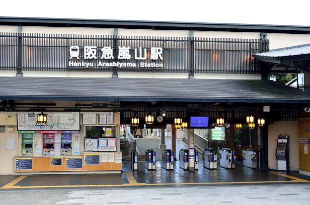2016_0124_155947_阪急嵐山駅
