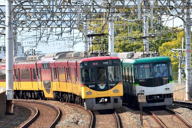2016_0214_121051_大和田駅
