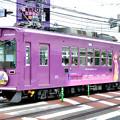 Photos: 2015_0813_154328_嵐電615