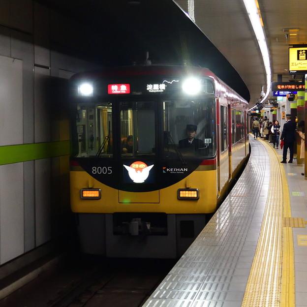 2018_0120_161736_01 出町柳駅