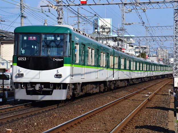 2017_0103_111432 京阪6000系