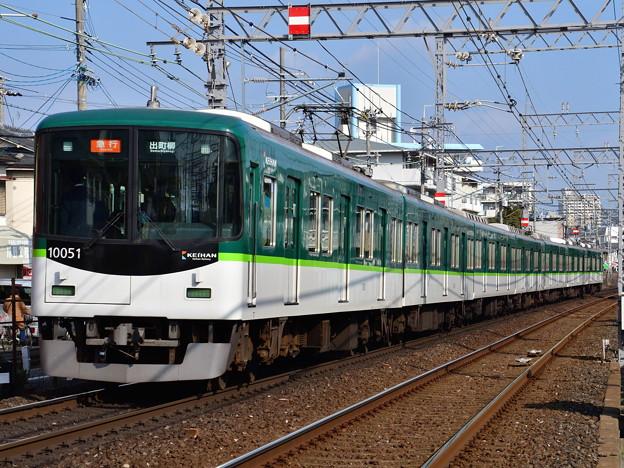 2017_0103_112058 京阪10000系