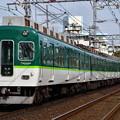 Photos: 2017_0103_112914 京阪2400系
