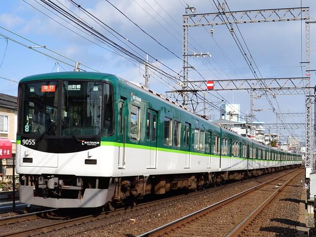 2017_0103_113143 京阪9000系