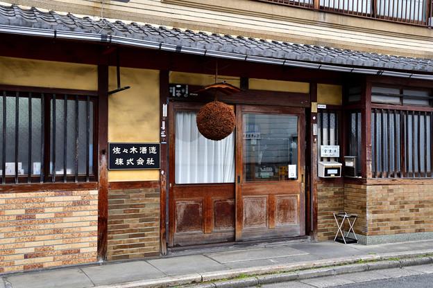 2018_0303_152102 佐々木酒造
