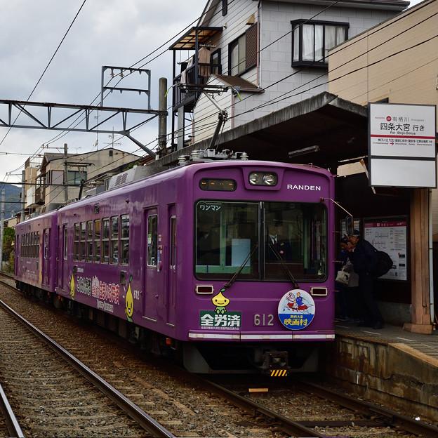 2018_0318_140214 嵐電有栖川駅