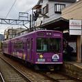 Photos: 2018_0318_140214 嵐電有栖川駅