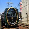 Photos: 2018_0324_140147 ひえい