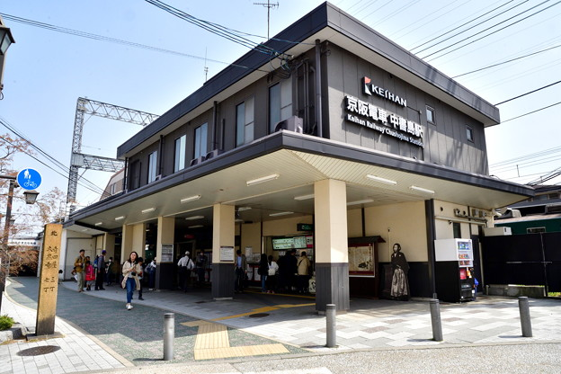 2018_0401_130143 京阪中書島駅