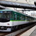 Photos: 2018_0318_161535 大津線4駅駅名変更