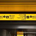 Photos: 2018_0512_133038 京阪なにわ橋駅