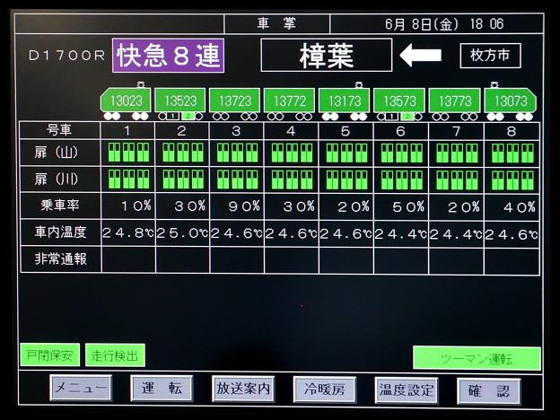 2018_0608_180751 13023Fの運転席のLCDモニタ