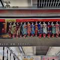 Photos: 2018_0616_113141 in KYOTO, on KEIHAN.