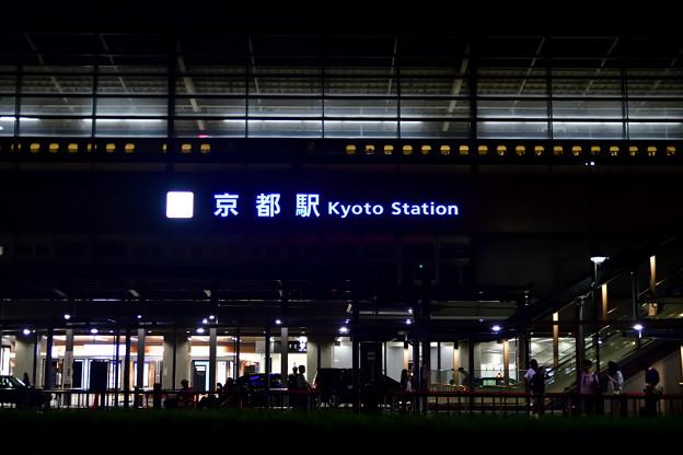 2018_0630_230251 近鉄京都駅