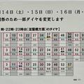 2018_0715_131410 祇園祭