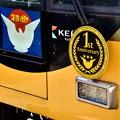 Photos: 2018_0818_102315 プレミアムカー1周年