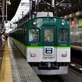 Photos: 2018_0901_141200 京阪5000系