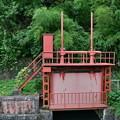 Photos: 2018_0917_134530 疎水分流・蹴上浄水場への水路