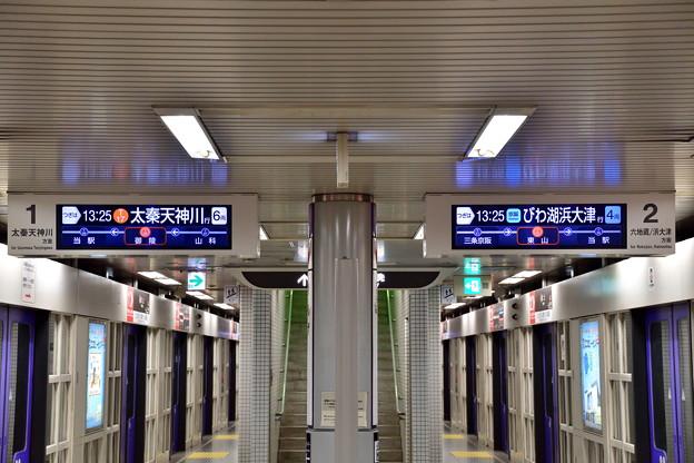 2018_0917_132419 地下鉄東西線三条京阪駅