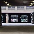 2018_0923_160149 京都市バス三哲操車場