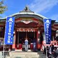 2018_1013_105253 阿倍王子神社