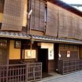 Photos: 2018_1028_123041 祇園岩元