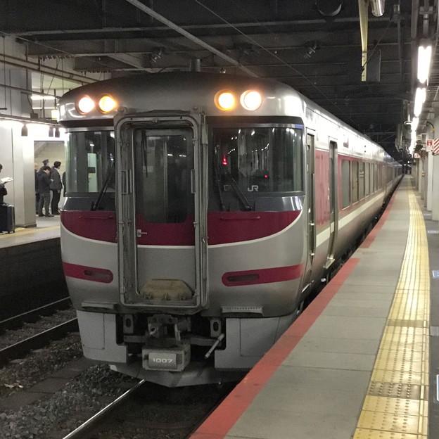 キハ189系特急気動車