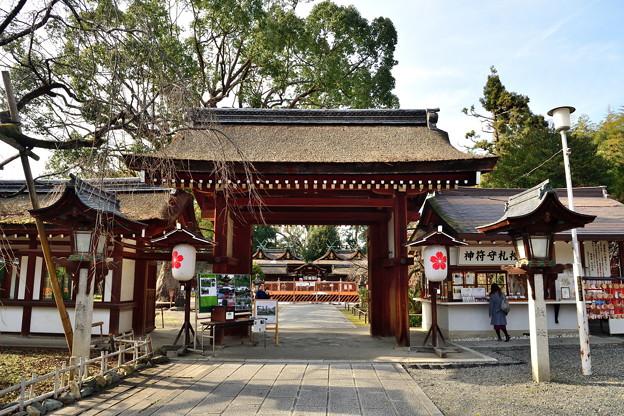 写真: 2018_1202_124655 平野神社