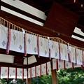 2018_1202_123536 わら天神敷地神社