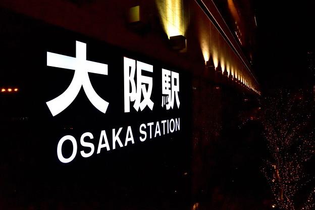 2018_1215_204938 OSAKA STATION