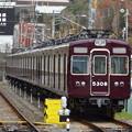 Photos: 2018_1219_120238阪急千里線 北千里駅の北側の引き上げ線