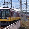 Photos: 2019_0103_111310_02 【快速特急 8000系】