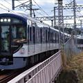 Photos: 2019_0103_113649 【快速特急 3000系】
