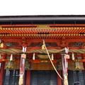 Photos: 2019_0203_114323 八坂神社