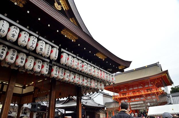 2019_0203_132414 八坂神社