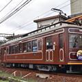 Photos: 2019_0210_135922 嵐電北野線