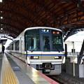 Photos: 2019_0210_151601 JR嵯峨野線 二条駅