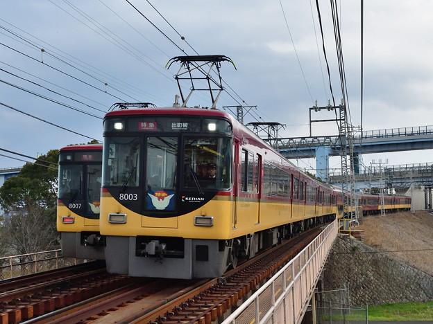 2019_0217_150423 京阪8000系 特急